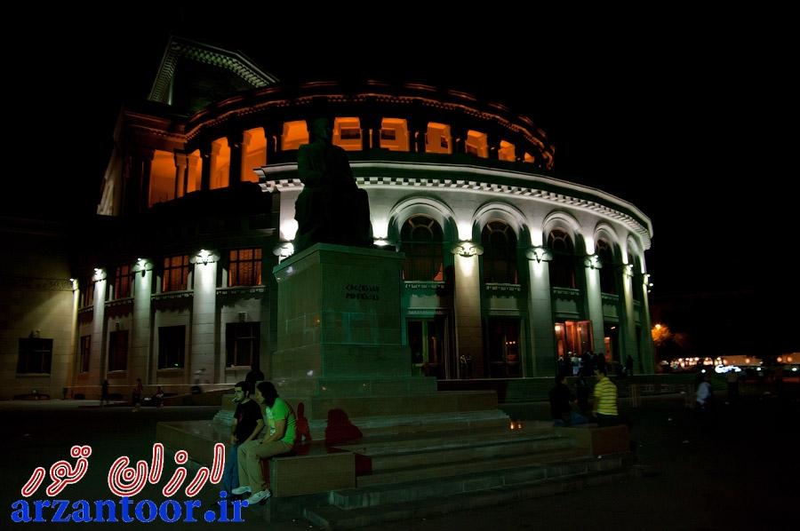 سالن و میدان اپرا ایروان