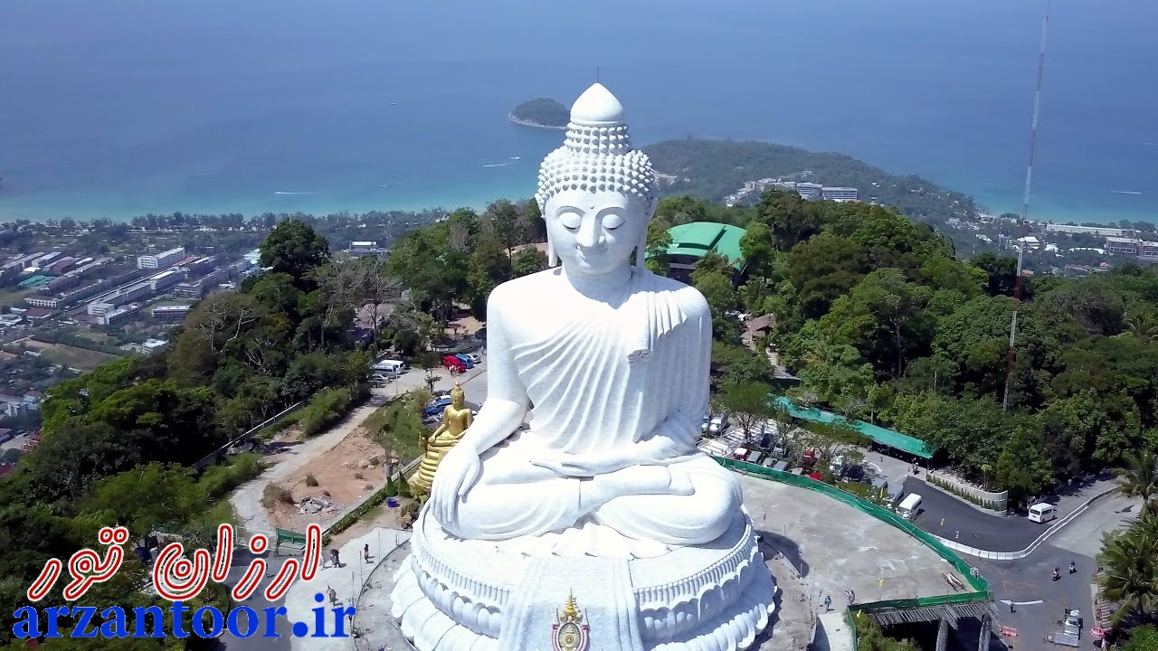 مجسمه بزرگ بودا-پوکت - تایلند